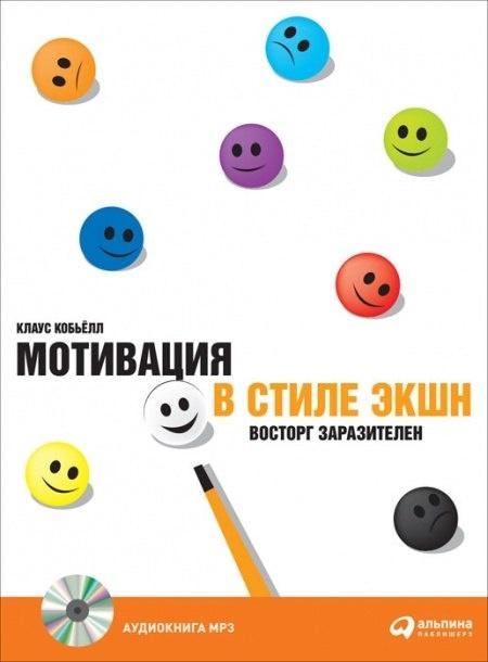 Книга [Книга] #книга@next