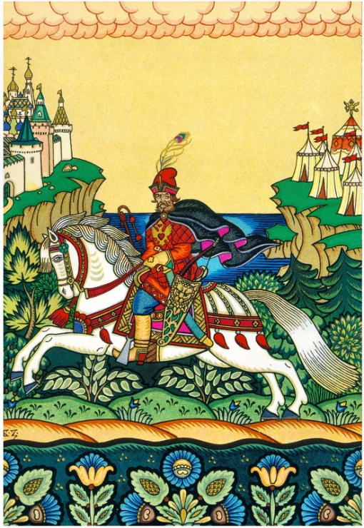 "Б.С. Зворыкин. Иллюстрация к ""Сказке о царе Салтане"""