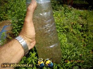 гидросеялка