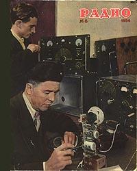 """Журнал: """"Радио"""" - Страница 3 0_e169b_1d277449_orig"""