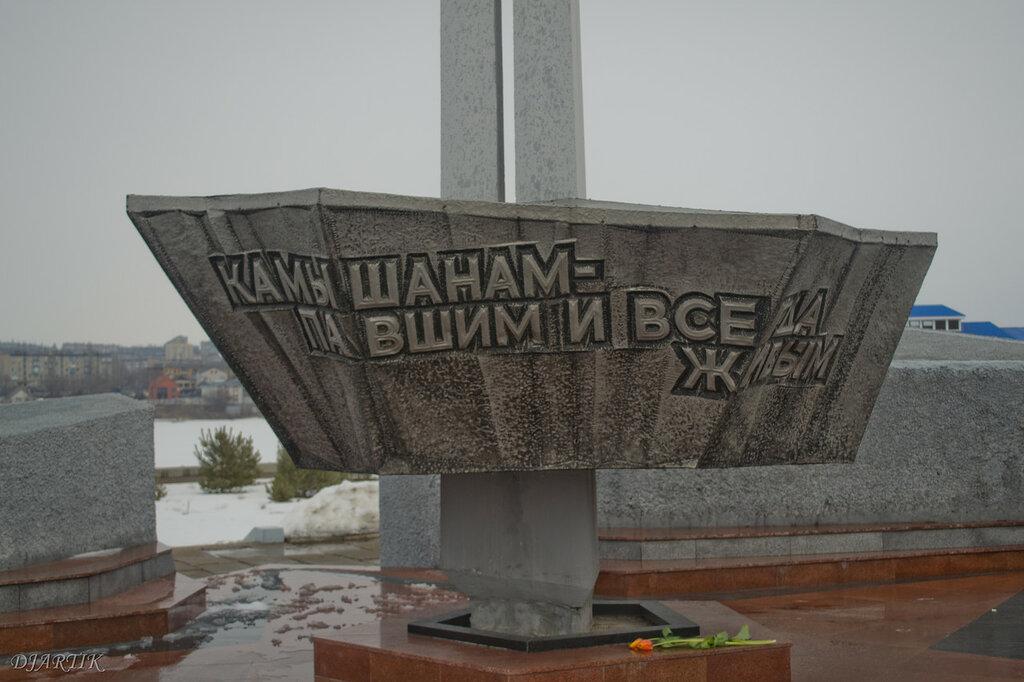 памятник в честь 50-летия Победы в Великой отечественной войне