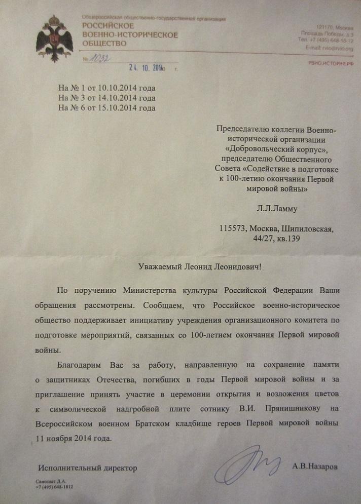 https://img-fotki.yandex.ru/get/6834/85691691.0/0_129f1b_c28e1066_orig.jpg