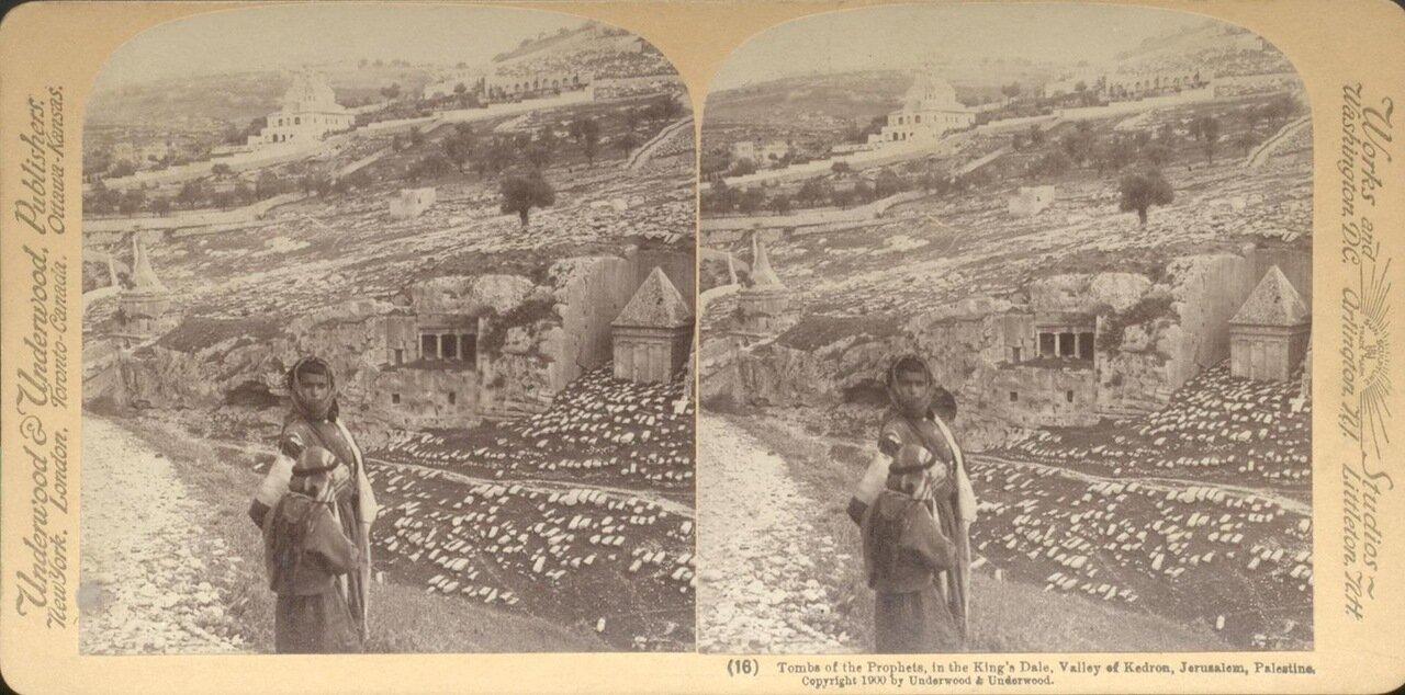 Кедронская долина. Гробницы Пророков. 1900