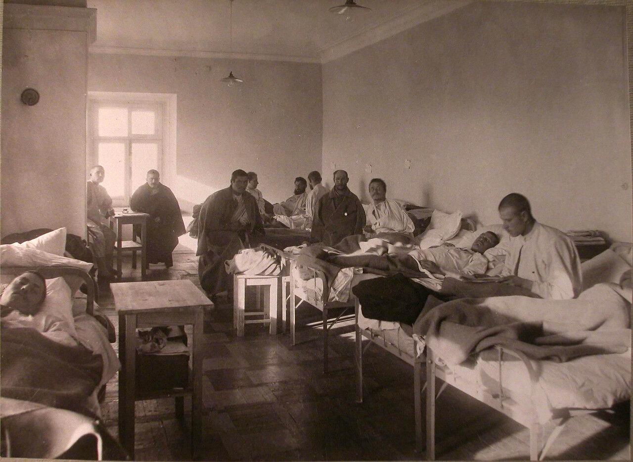 17. Раненые в палате лазарета имени князя А .А.Щербатова
