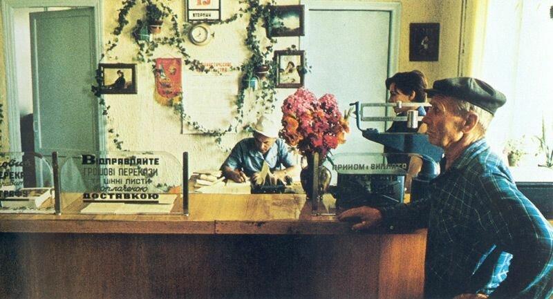Почтовое отделение и сберегательная касса колхоза имени Шевченко в селе Новые Цыбли. Вклады приносят 2-3 процента годовых