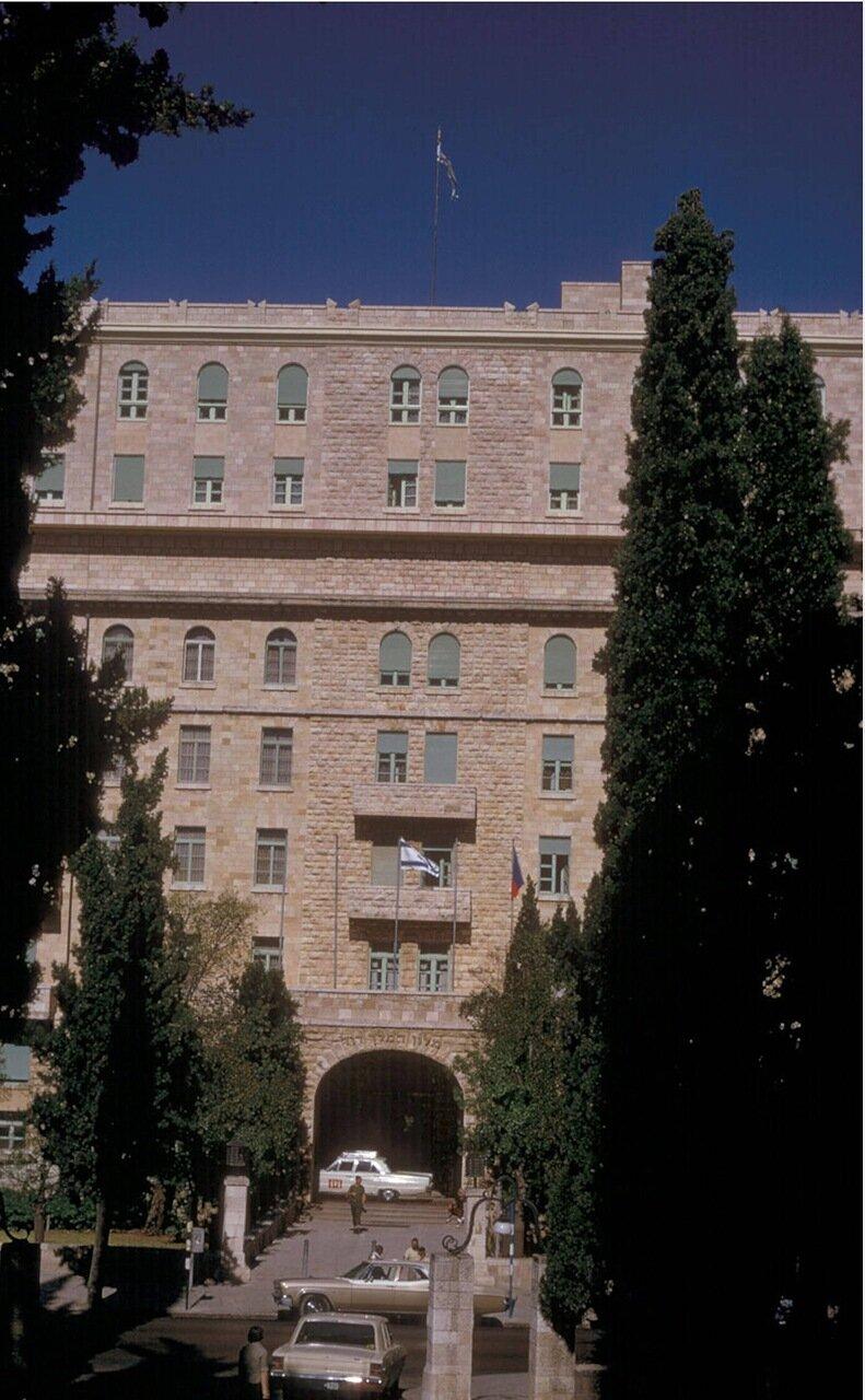 Отель Кинг Давид