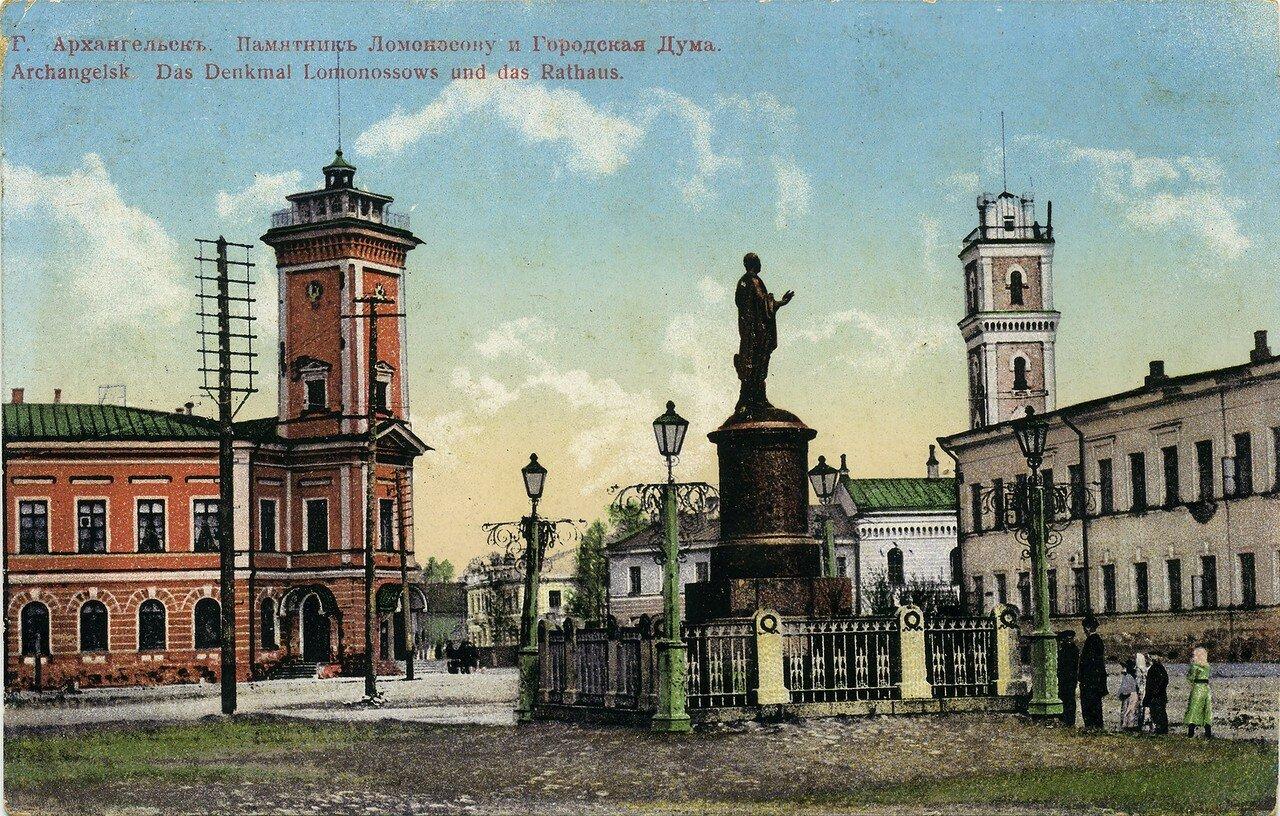 Памятник Ломоносову и Городская дума