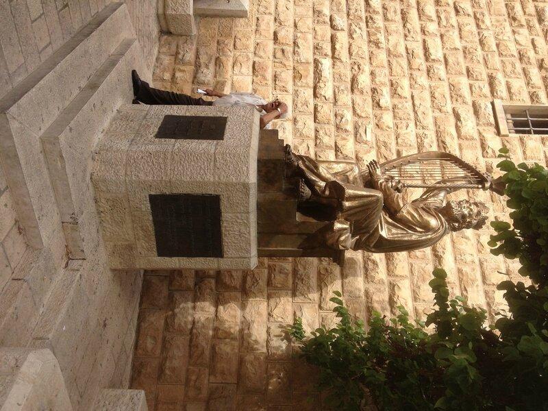 статуя царя Давида.JPG