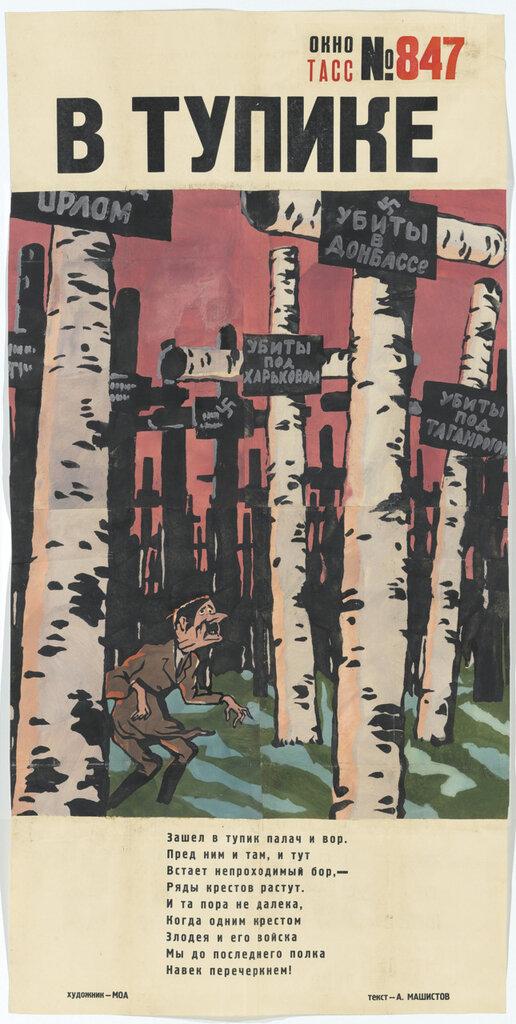 как русские немцев били, потери немцев на Восточном фронте