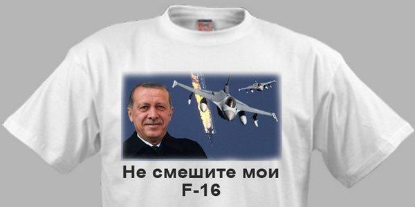 В России предлагают ввести санкции против турецкого текстиля - Цензор.НЕТ 1195