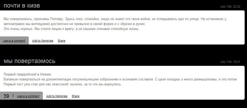 ЖЖ Павло3.jpg