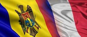 Франция поддерживает европейские устремления Молдовы