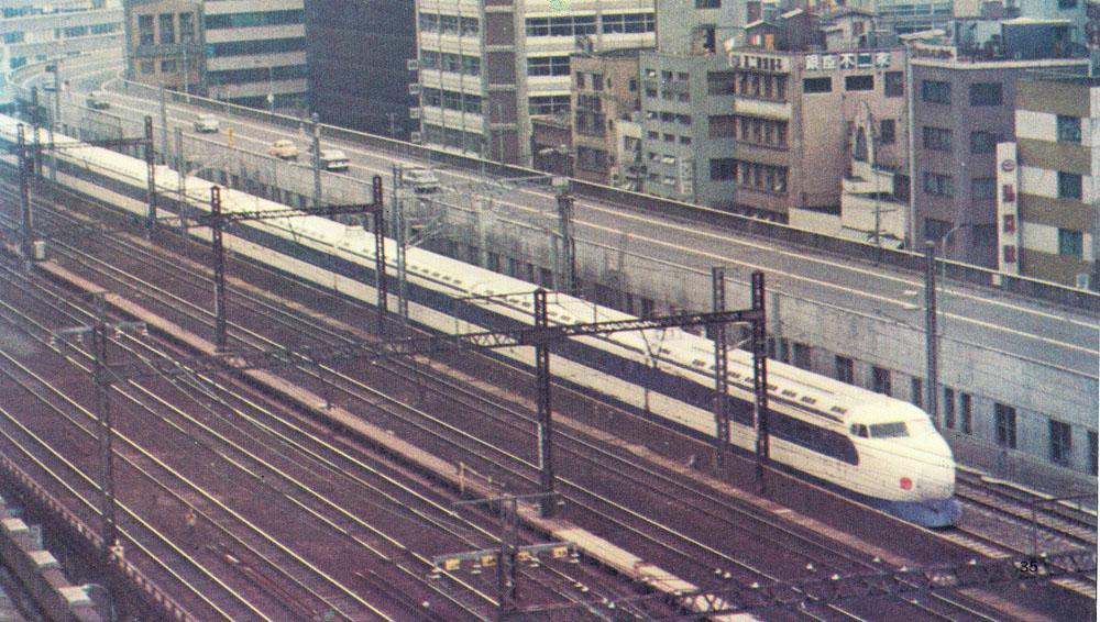 1964 Tokyo-Met-091.jpg