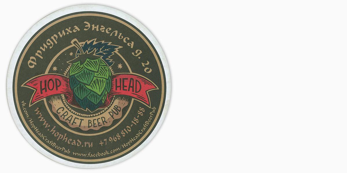 HopHead #181