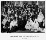 Актив женщин Баку. 1925 год