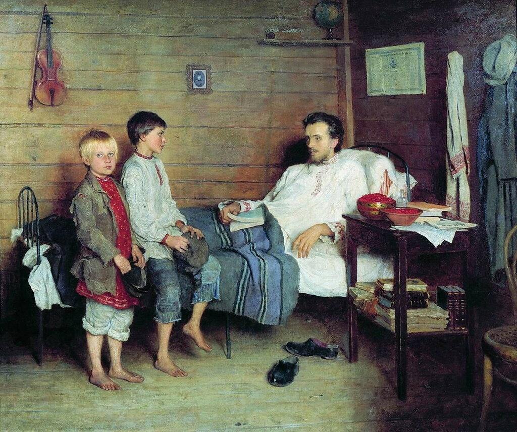 У больного учителя. 1897 103,3x121,5 ГТГ.jpg