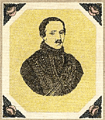 Дмитрий МИТРОХИН Спор.png