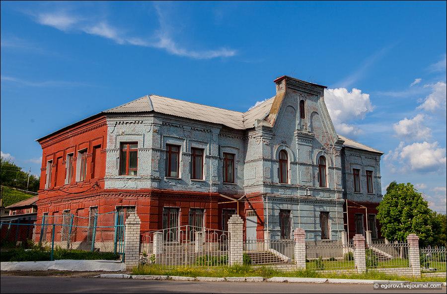 Сердобск районная больница