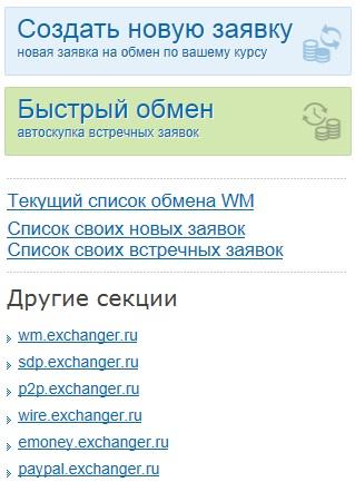 Цены на авиабилеты из россии в узбекистан