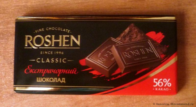 Шоколадное поздравление с 23 февраля