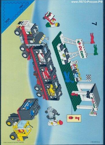 из конструктора Лего