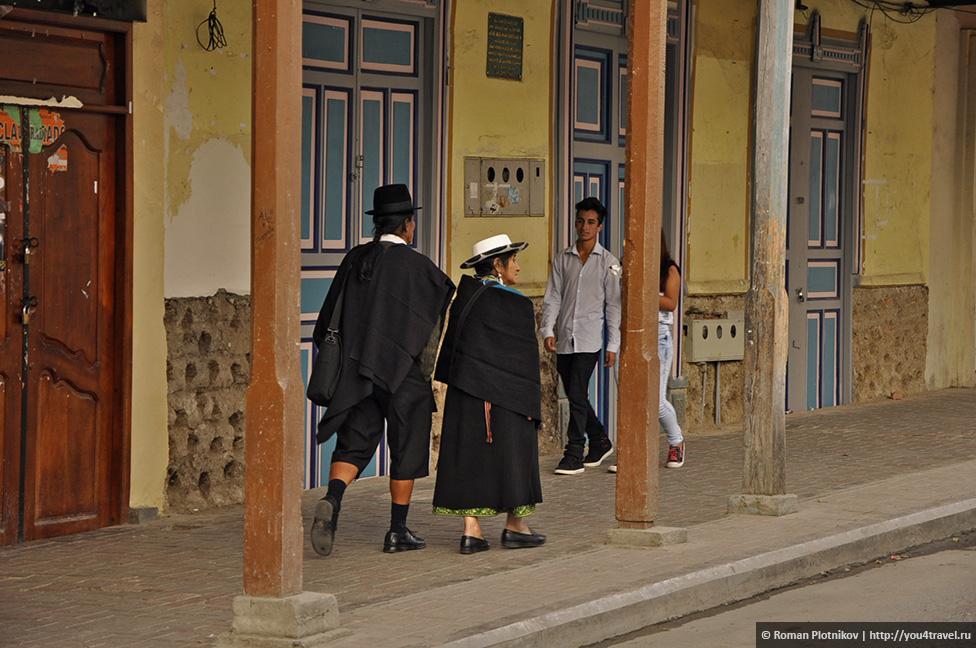 0 15c693 e41582af orig Лоха – культурная столица Эквадора