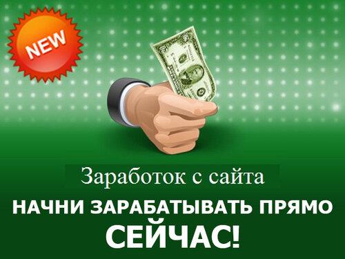 https://img-fotki.yandex.ru/get/6835/250084056.0/0_1880f6_8bbbd7e3_L.jpg