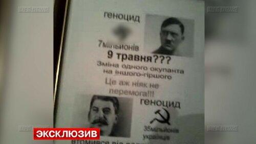 Хроники триффидов: На Украине фашизма нет. Или очередное дно пробито