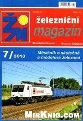 Журнал Zeleznicni magazin 2013-07