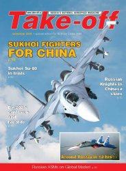 Журнал Take-off  2006-11