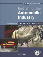 Книга English for the Automobile Industry