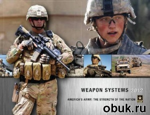 Книга Weapon Systems 2012. America's Army: the Strength of the Nation