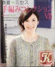 Журнал Lady Boutique Series №2975 2010