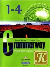 Grammarway: level 1, 2, 3, 4 (with answers)