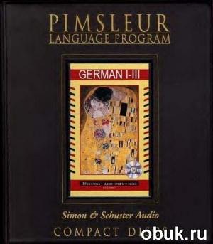 Аудиокнига Pimsleur - Аудиокурс для изучения немецкого. Полный курс