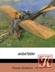 Книга Aviation