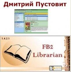 FB2-Librarian
