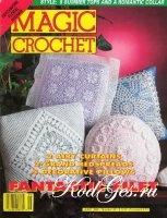 Книга Magic Crochet № 90