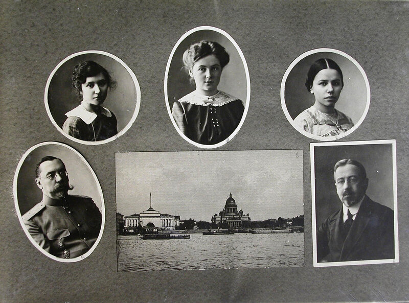 Императорский женский педагогический институт в Санкт-Петербурге (1915)