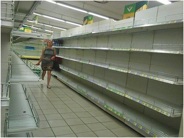 краснодон велыка кишеня супермаркет