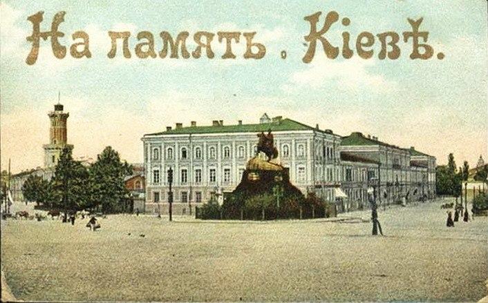 На память. Киев