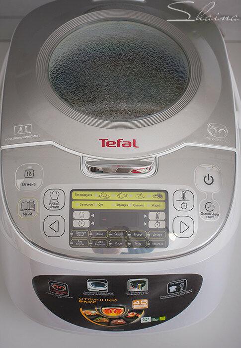 Tefal RK 812
