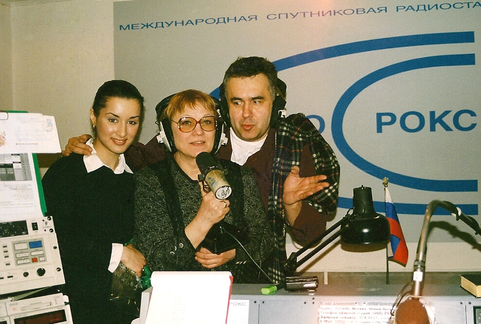"Тина Канделаки, Нина Русланова, Стас Садальский. ""Радио Рокс""."