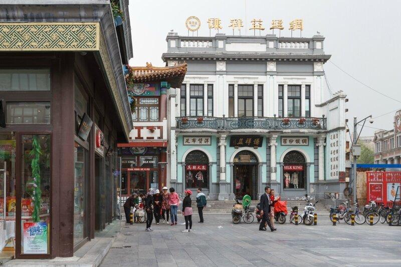 Магазин шелка Цяньсянъи