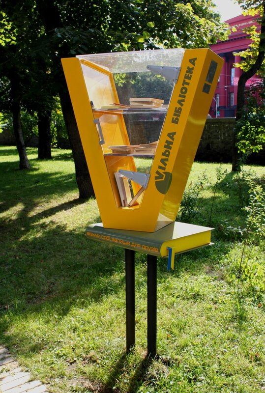 Бокс для книг в парке Шевченко