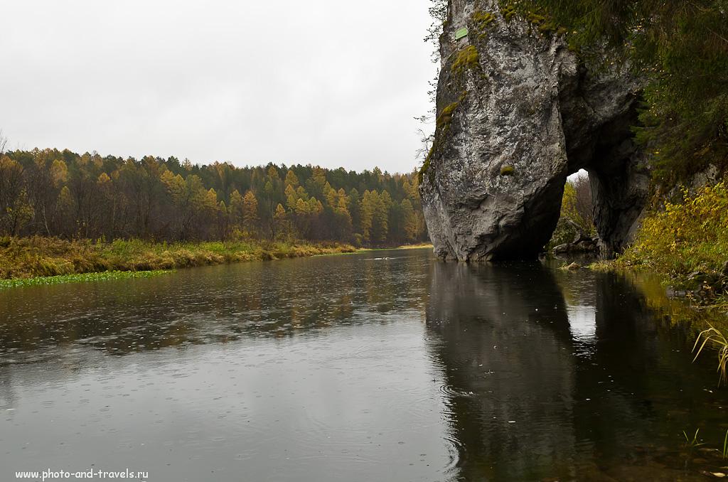 """21. Скала """"Дыроватый камень"""" или """"Лошадь, пьющая воду"""". Пейзажи в заповеднике """"Оленьи ручьи"""" осенью. Отзывы"""
