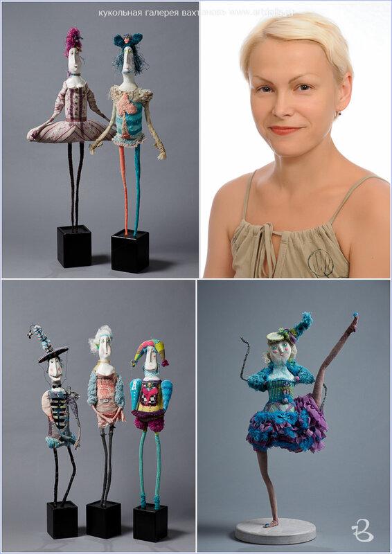 Фестиваль искусства кукол Европы. Латвия, Рига.