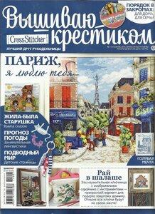 № 7 2014 - 35 руб