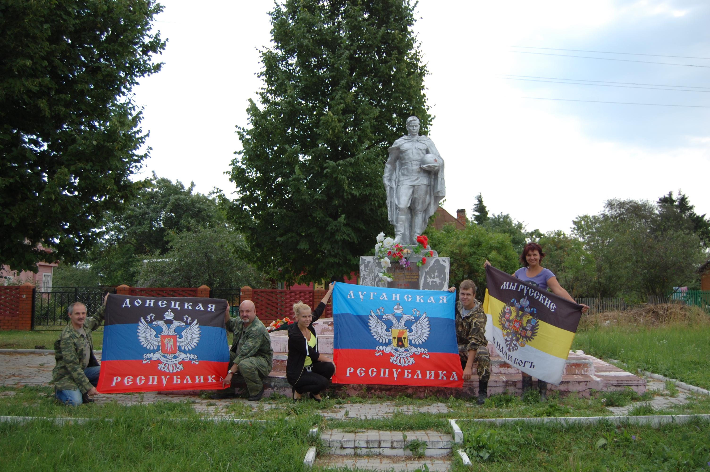 Наша акция по сбору средств помощи Народному Ополчению Донбасса