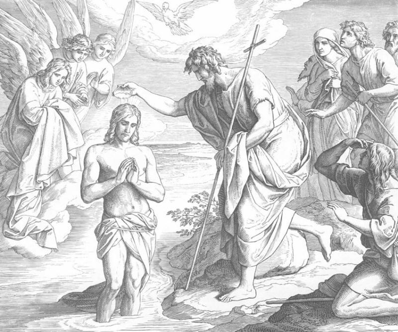 175_Крещение Иисуса Христа.jpg